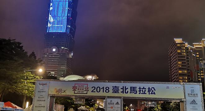 跑马观光  台北看雨