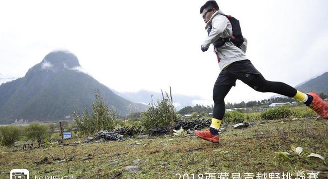 西藏易贡挑战赛