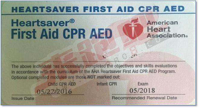 美国心脏协会(AHA)Heart Saver 认证培训