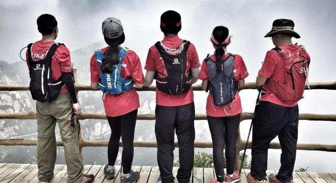 RW50五岳寨国际越野挑战赛