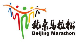 2015北京马拉松参赛指南