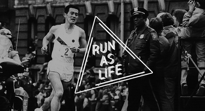 箱根駅伝的高度成长期(1965-1984) | RunAsLife