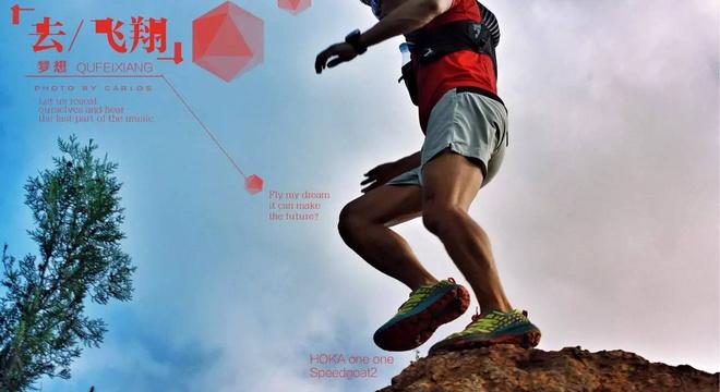 Speedgoat 2 | 重塑你的越野巅峰