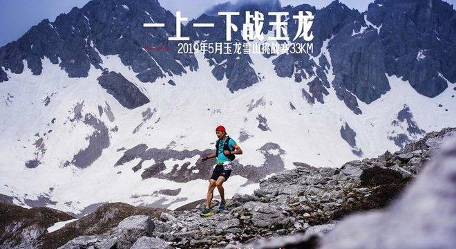 """""""一上一下战玉龙""""—— 2019年5月玉龙雪山挑战赛33KM!"""
