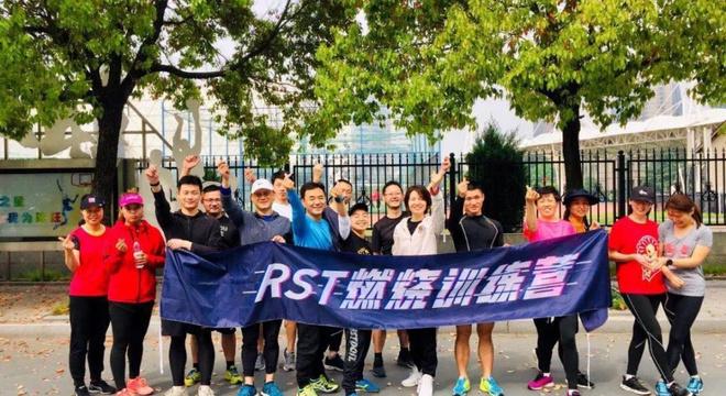 2019燃烧训练营试训课(上海校区)