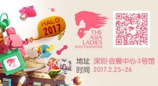 当体育风口遇到女性经济 亚洲首个女性运动展席卷深圳