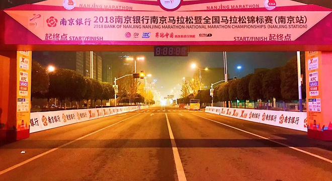 南京回忆之旅