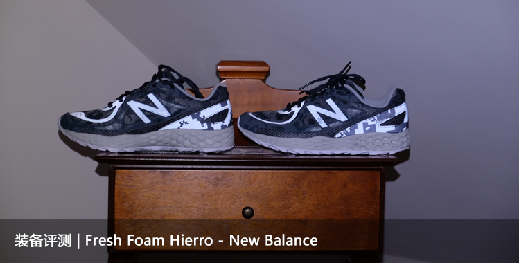 Fresh Foam Hierro - New Balance