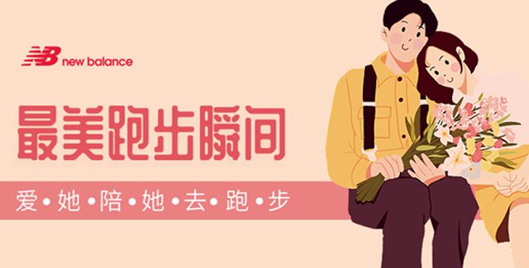 上海女子半马直通名额等你来拿!