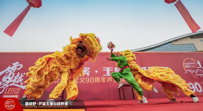 雷越野·2018中国芦溪玉皇山越野赛
