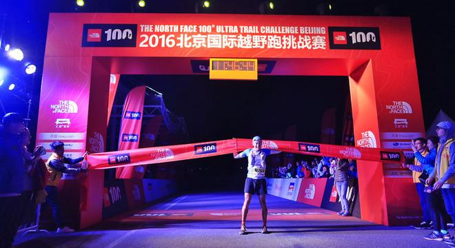 现场 | 狂飙山野 勇者乐园:2016TNF100北京国际越野挑战赛精彩瞬间