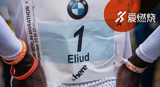 柏林的世界纪录们 / 北马的首个肯尼亚冠军 / 安踏要收购Salomon了?
