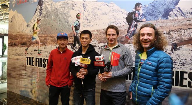 现场   SKYRUN®即将在中国开战,众多国际越野大牌与你一起跑