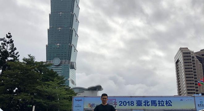 2018年冬季到台北来跑马