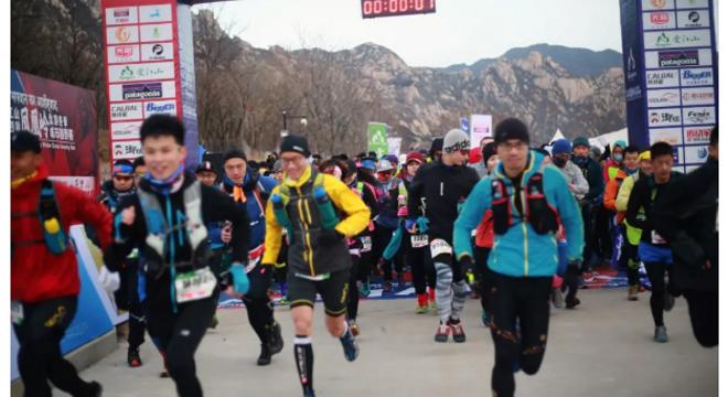 2019 爱江山越野跑·第六届凤凰岭冬季祈福挑战赛