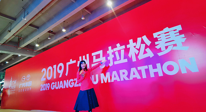 5年等待竟如此美丽,因为爱你——2019广州马拉松