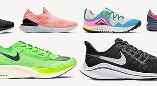 如何区分训练鞋和竞速鞋?