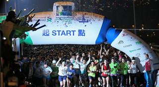 赛道指南   魔鬼赛道!带你跑过香港马拉松的三桥三隧