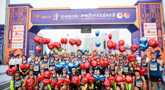 2019郑州国际马拉松赛完美上演