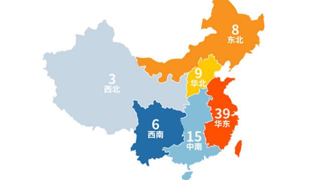 年中盘点 | 2016上半年中国马拉松盘点分析