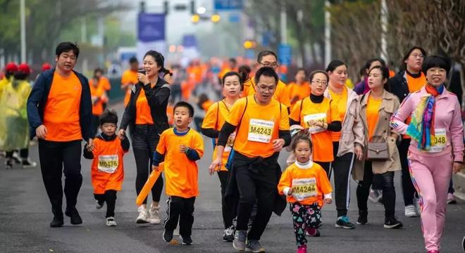 丽水半程马拉松(赛事延期)
