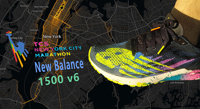 NEW BALANCE 1500 v6 纽约马拉松限定款 试跑体验