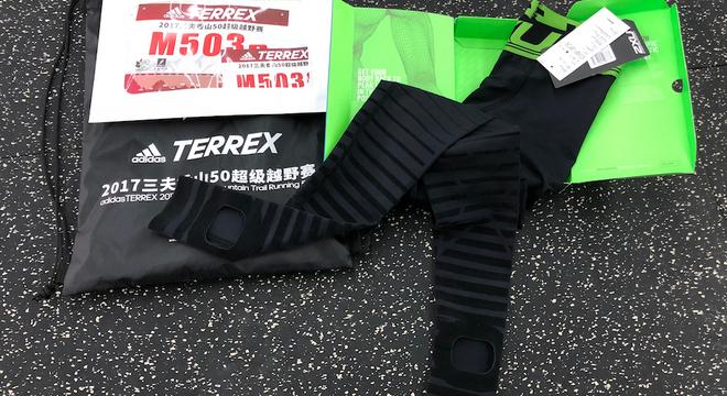 2XU Recovery 压缩裤   强效压缩 赛后恢复