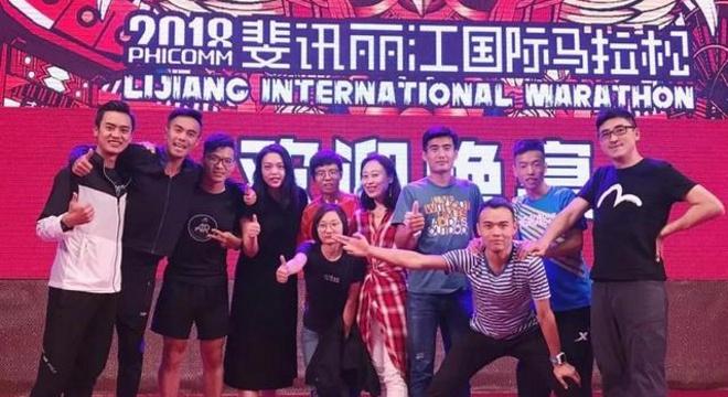 2018斐讯丽江国际马拉松