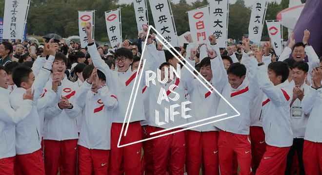箱根駅伝的战后复兴期(1947-1964) | RunAsLife