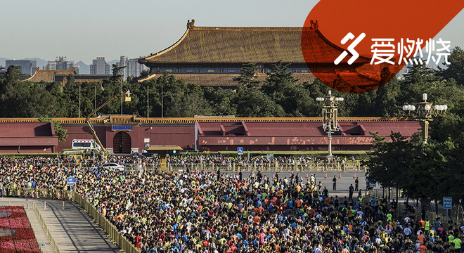 北马真直通不起 / 上马本周四发布会/ 十月芝马展开精英大厮杀 / 鞋厂的新赛季来了