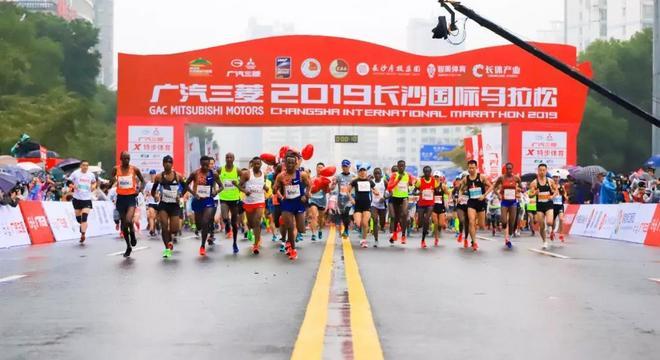 2019长沙国际马拉松雨中火辣开跑!驰骋一江两岸,感受星城巨变!