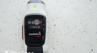 马上开拍—Garmin Virb Elite领航版评测之功能操控