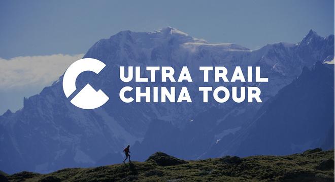 让大河山川深入人心 -  首个中国越野跑赛事共享平台的建立,迎来越野跑文化最好的时代