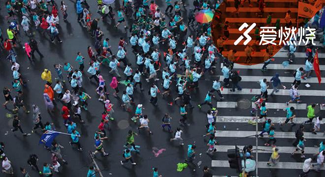 杭马南马上马报名在即 / 兴奋剂波及肯尼亚 / VaporFly 4%新鞋曝光