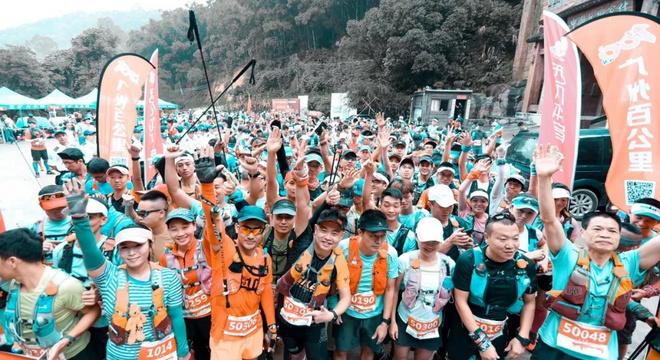 2020桂太子广州30KM越野赛-广州百公里系列赛