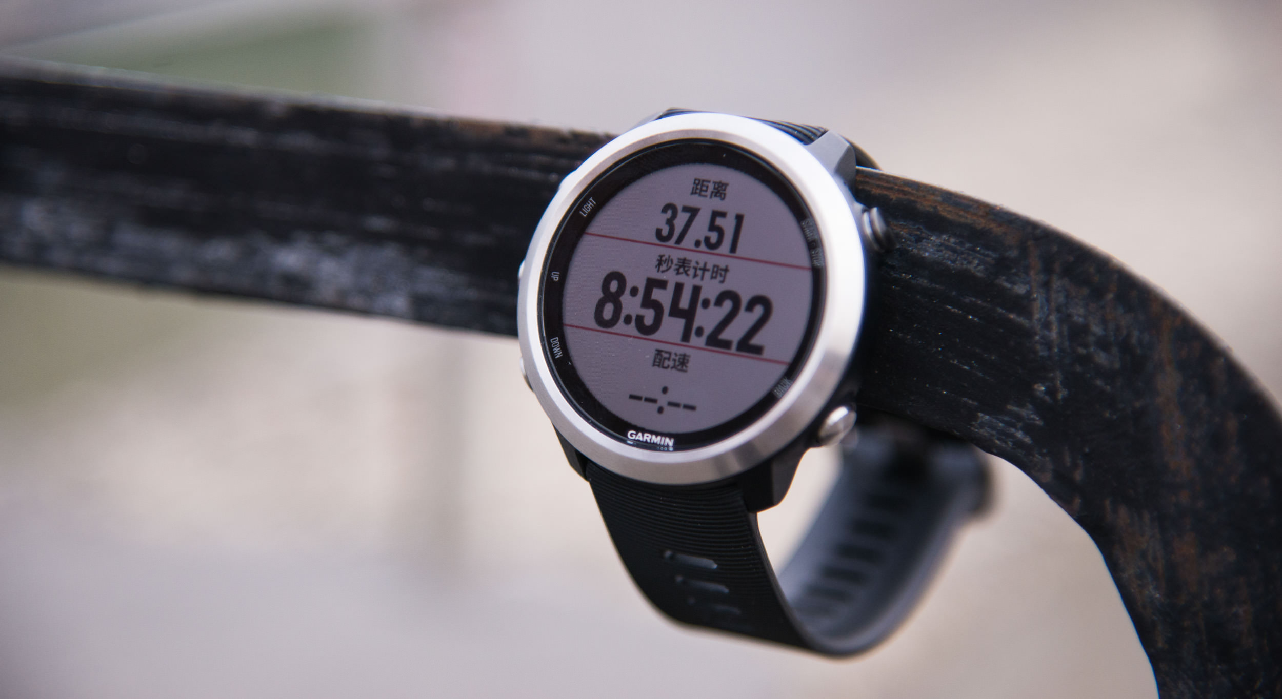 手表 | 小小的进阶之物 Garmin Forerunner 645深度评测(下)