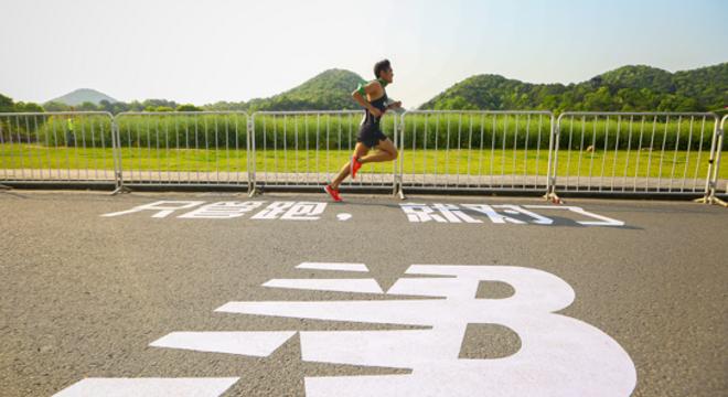 #致未来的我# 2017 New Balance中国大学生校园路跑接力赛华东赛区西子湖畔开跑
