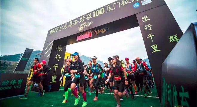 2019 小野狼系列越野赛之十里蓝山站