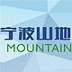 宁波山地马拉松