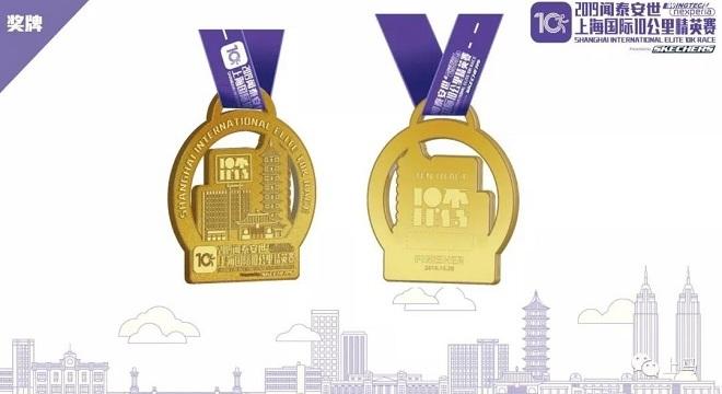 上海国际10公里精英赛
