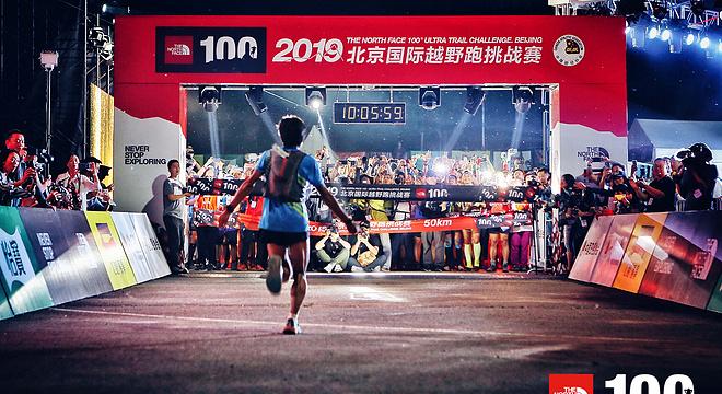 向山的野望丨TNF100北京24小时