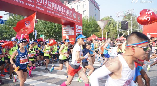 沈阳国际马拉松 与祖国一起奔跑