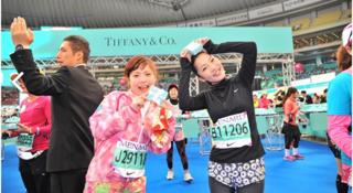 Tiffany mountain Tiffany sea | 2016名古屋女子马拉松,Go Women!(内附男生福利)