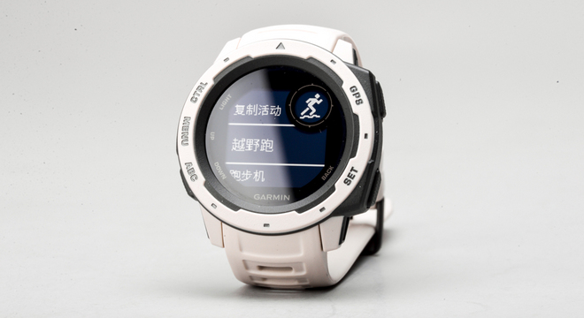 开箱 | 小身材大功能  Garmin Instinct户外GPS手表