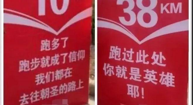 """你""""上牌""""了吗?——2018南昌马拉松特色公里牌入选口号公布"""