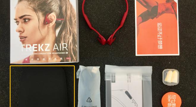 韶音AfterShokz Trekz Air骨传导耳机测评