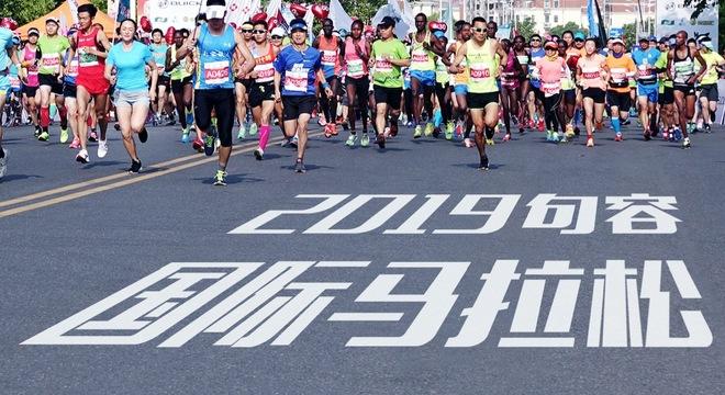 句容国际马拉松赛