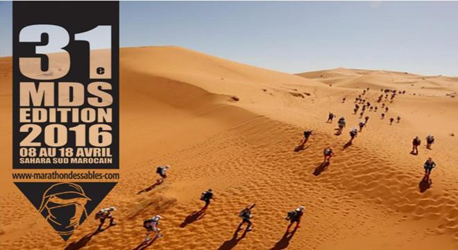 摩洛哥地狱马拉松:一场无关荣耀的地狱朝圣之旅