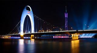 跑在广州—跑一岛  恋一城