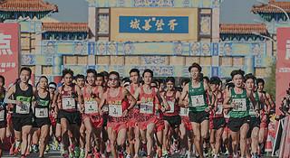 多伦马拉松赛 国人竞速的一次大考